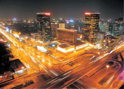 I. Развитие и состояние китайской экономики