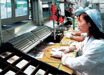 2. Реформа промышленности