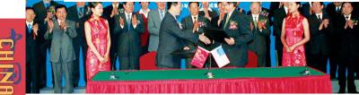 IV. Перспективы китайской политики открытости