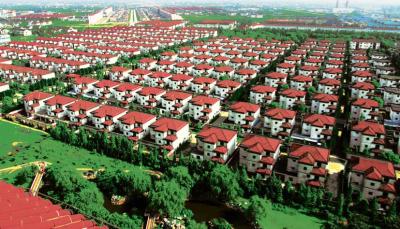 III. Перспективное развитие и реформа сельской экономики Китая