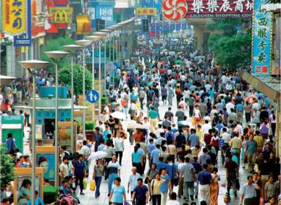 I. Является ли фактом рост китайской экономики