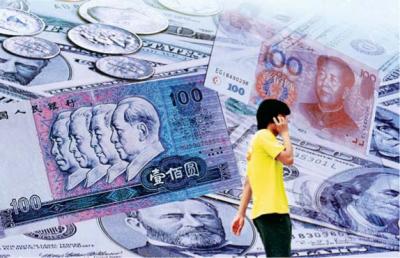 V. О так называемом вывозе Китаем дефляции