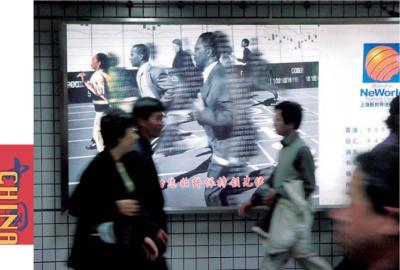 IV. Опыт китайской реформы