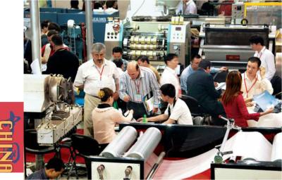 3. Усилия Китая по созданию благодатной инвестиционной атмосферы