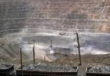 Китай нарушил правила ВТО об экспорте редкоземельных металлов
