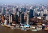 В Китае будет создана единая система регистрации недвижимости