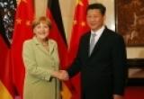 Китай создаст юаневый клиринговый центр во Франкфурте