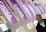 Китай занял третье место в мире по числу ПИИ