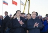 Китай и Россия начали строительство газопровода «Сила Сибири»