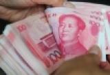 Вскоре мировой валютой станет юань