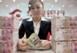 В Китае создадут 5 частных банков