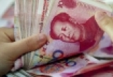В Лондоне откроется китайский клиринговый банк