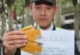В Китае зарегистрирован новый вид мошенничества
