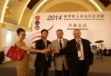 Италия переносит производство мебели в Китай