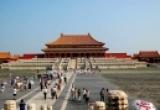 Вокруг пекинского Запретного города нельзя строить новые здания