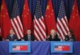 Америка призывает Китай открыть свою экономику