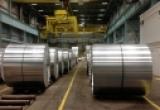 В Китае откроют завод по производству алюминиевых листов