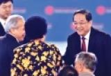 В Чэнду проходит 12-я Всемирная конференция китайских бизнесменов